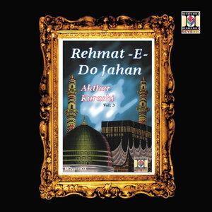 Rehmat -E- Do Jahan (Naat)