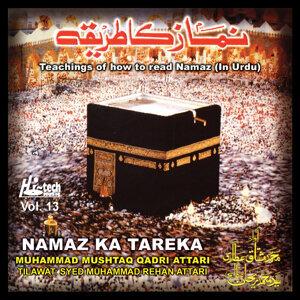 Namaz Ka Tareka Vol. 13 (In Urdu)