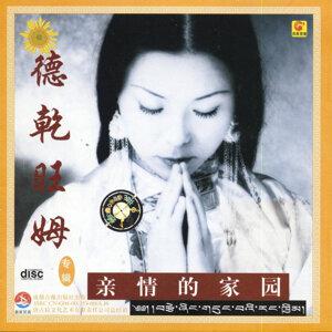 My Beloved Homeland (Qin Qing De Jia Yuan)