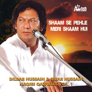 Shaam Se Pehle Meri Shaam Hui - Vol. 1
