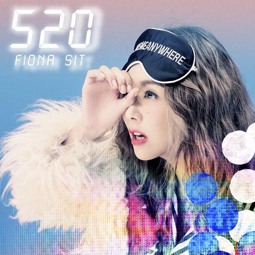 520 Pre-release