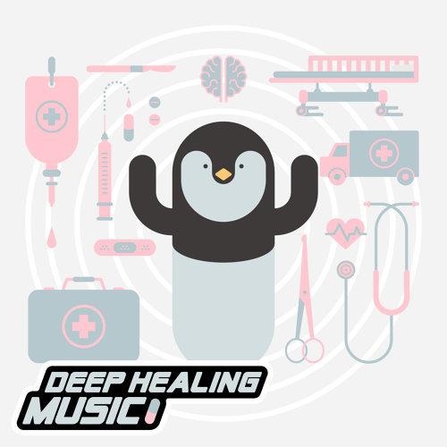 療癒膠囊音樂:Deep Healing Music Vol.2