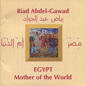 Egypt, Mother of the World