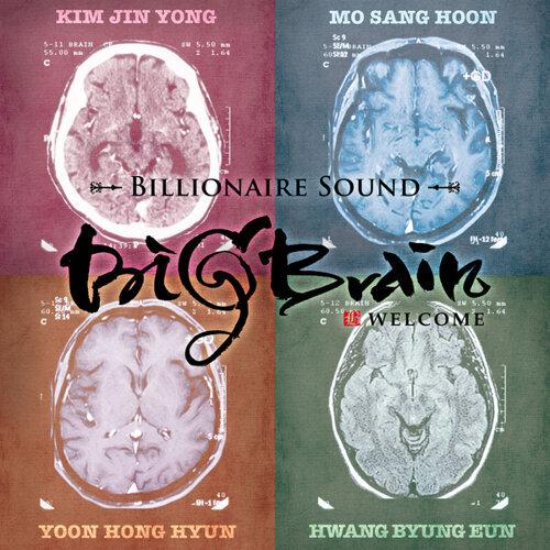 Billionaire Sound