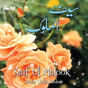Saif Ul Malook