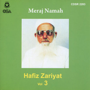 Meraj Namah, Vol. 3