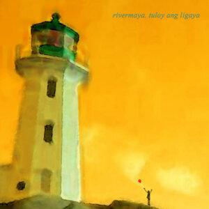Tuloy Ang Ligaya