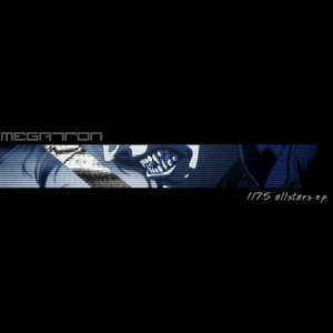 1195 Allstars EP