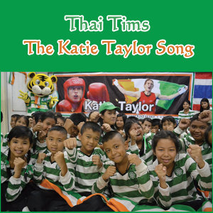 The Katie Taylor Song