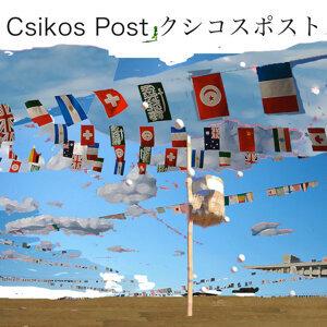 Csikos Post 2011 Remix