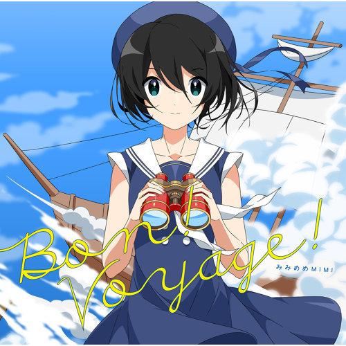 mimimemeMIMI BEST ALBUM ~Bon! Voyage!~ (みみめめMIMI BEST ALBUM ~Bon! Voyage!~)