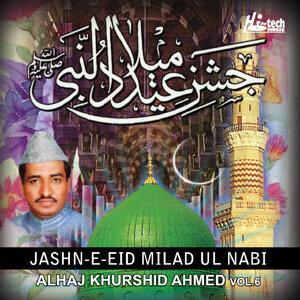 Jashn-e-Eid Milad Ul Nabi Vol. 6 - Islamic Naats