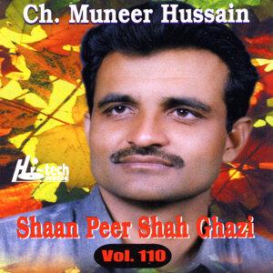 Shaan Peer Shah Ghazi Vol. 110 - Pothwari Ashairs