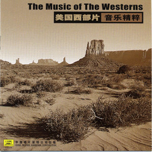 Music From The Westerns