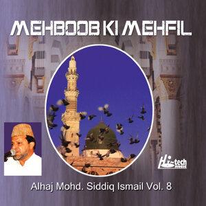 Mehboob Ki Mehfil Vol. 8 - Islamic Naats