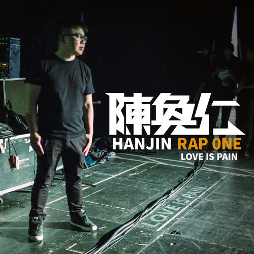 Rap One - Love Is Pain