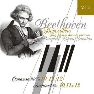 Beethoven: Complete Piano Sonatas Vol. 4 (No. 10, No. 11 & No. 12)