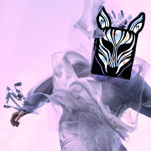 Mind - Tomggg Remix