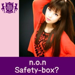 Safety-box?(HIGHSCHOOLSINGER.JP)