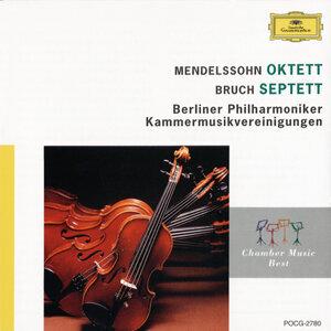 Mendelssohn: Octet, Op.20 / Bruch: Septet