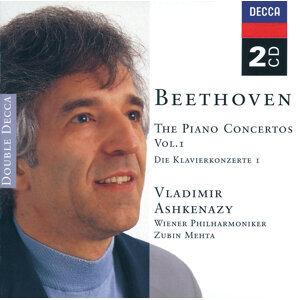 Beethoven: Piano Concertos, Vol.1 - 2 CDs