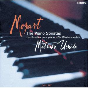 Mozart: The Piano Sonatas - 5 CDs