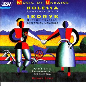 Kolessa: Symphony No. 1 / Skoryk: Hutsul Tryptich, Carpathian Concerto
