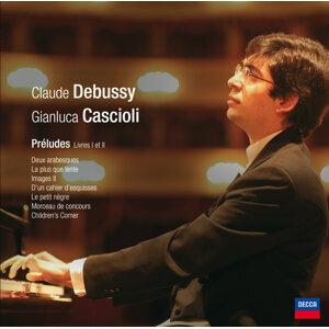 ドビュッシー:ピアノ作品集 (Debussy: Piano Music)