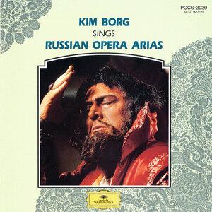 15 Great Singers - Kim Borg sings Russian Opera Arias