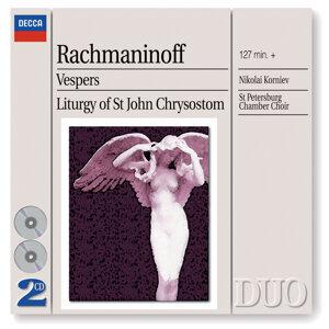 Rachmaninov: Vespers & Liturgy of St. John Chrysostom