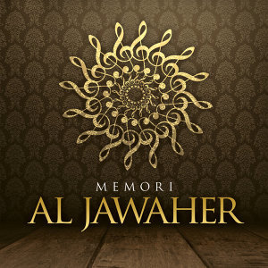 Memori Al Jawaher