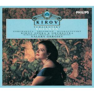 Tchaikovsky: Iolanta - 2 CDs
