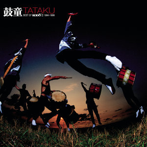 TaTaKu Best of Kodo II 1994-1999