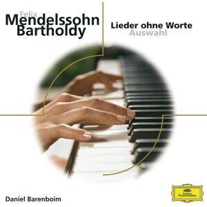 Mendelssohn: Lieder ohne Worte - Eloquence