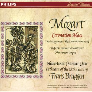 """Mozart: Missa in C """"Coronation Mass""""; Vesperae solennes de confessore; Ave verum corpus"""