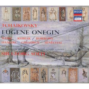 Tchaikovsky: Eugene Onegin - 2 CDs
