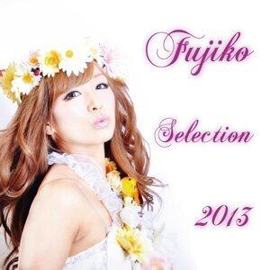 FUJIKO Selection 2013 (FUJIKO Selection 2013)