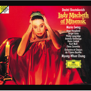 Shostakovich: Lady Macbeth of Mtsensk District - 2 CDs