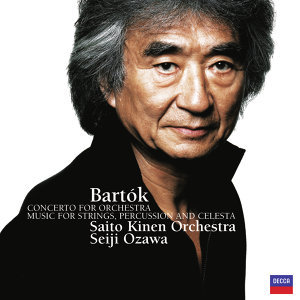 Bartok: Concerto for Orchestra / Music for Strings, Percussion & Celeste