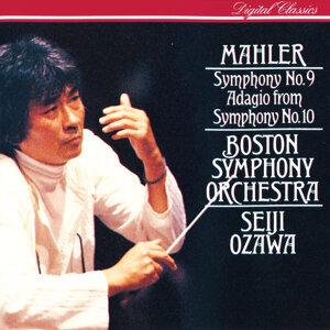Mahler: Symphony No.9; Symphony No.10 (Adagio)