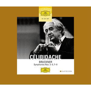 Bruckner: Symphonies Nos. 3-5; 7-9