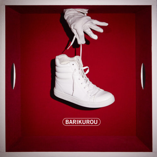 BARIKUROU