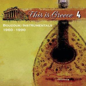 This Is Greece No. 4 - Bouzouki Instrumentals 1960-1990