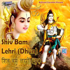 Shiv Bam Lehri(Dhun)