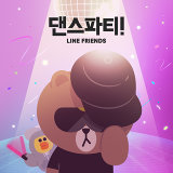 Dance Party! (Korean Ver.) - Kids song