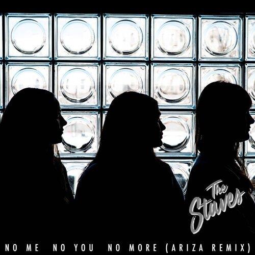 No Me, No You, No More - Ariza Remix