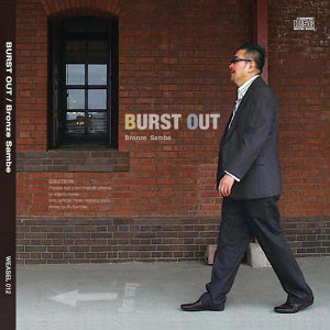 Burst Out