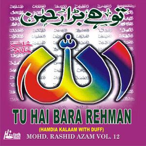 Tu Hai Bara Rehman Vol. 12 - Islamic Naats with Duff