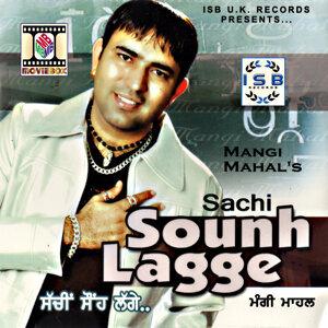 Sachi Sounh Lagge