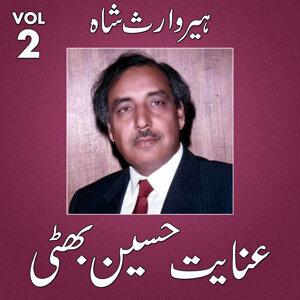 Inayat Hussain Bhatti, Vol. 2